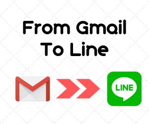 GmailからLINEへ